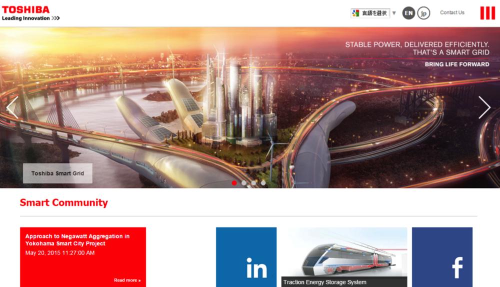 image:  Toshiba Smart Community (TSC) website