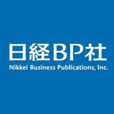 nikkei bp high.jpg