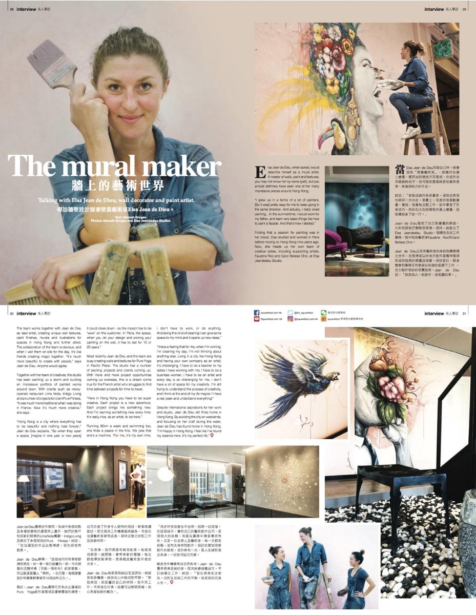 Squarefoot Magazine, September 2017