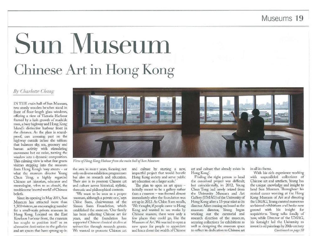 Sun Museum_Asian Art Newspaper-page-001.jpg