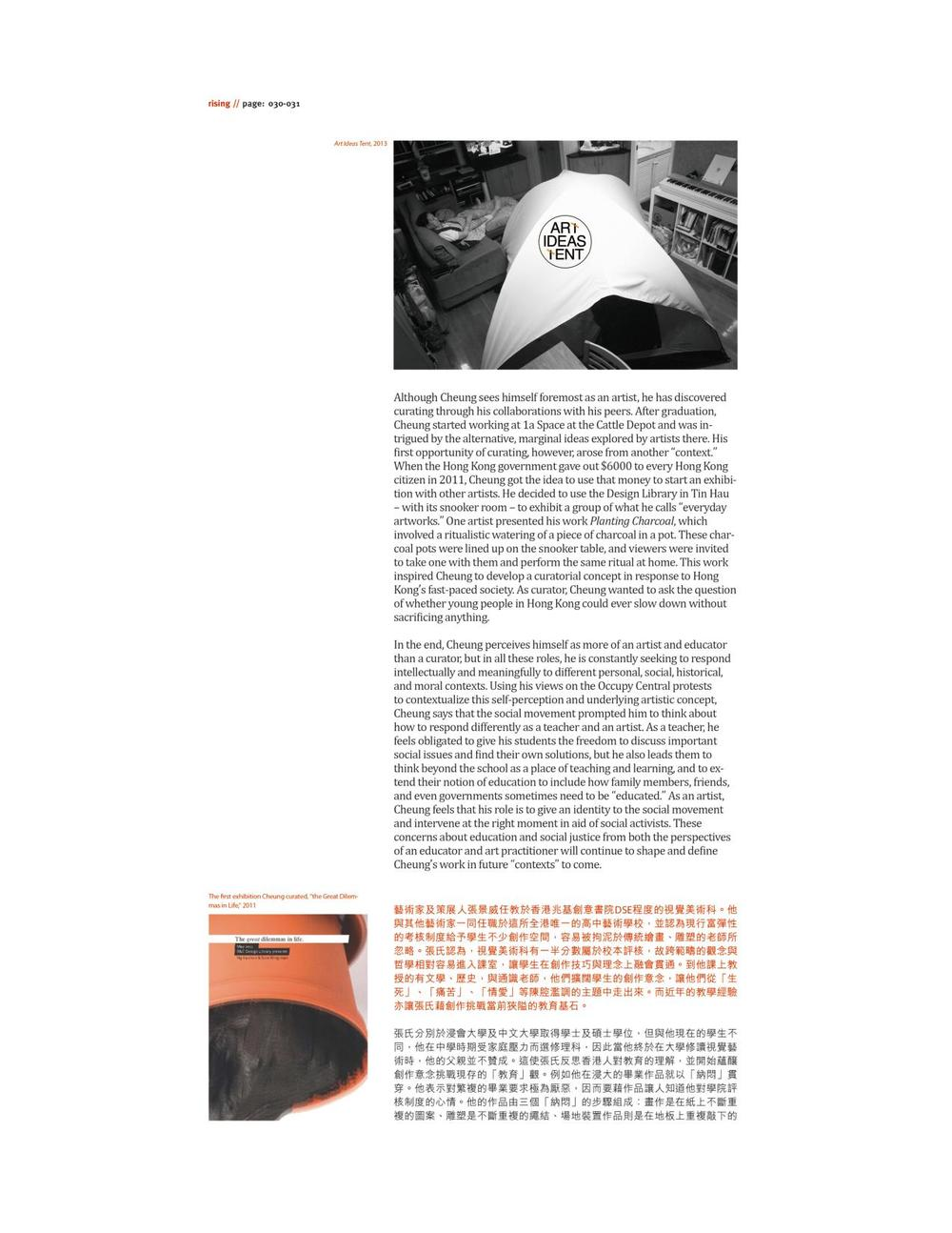 Reds Cheung Interview_a.m. post-page-003.jpg