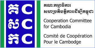 Cooperation Committee for Cambodia