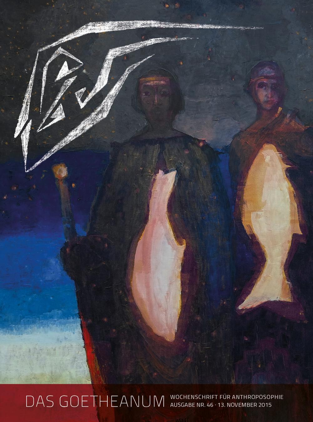 Zvi Szir: Das Figurative, das Geschichtliche und das Imaginative gehören in die kommende Kunstgeschichte, es ist Zeit, endlich ernst die Frage zu stellen: Wie soll das Bild des Geistes nach dem Ende der Moderne aussehen? Trauen wir uns, eine Antwort malend zu suchen? Bild: ‹Scythian Angel 2012› von Zoltán Döbröntei