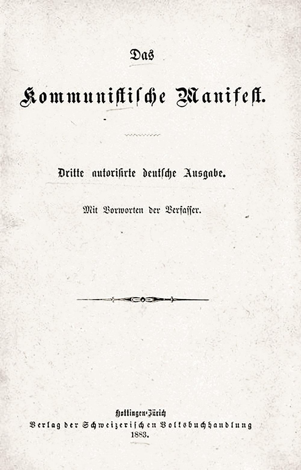 SP_Kommunistisches_Manifest_1883-2000 x 3124-LR-Jonas.jpg
