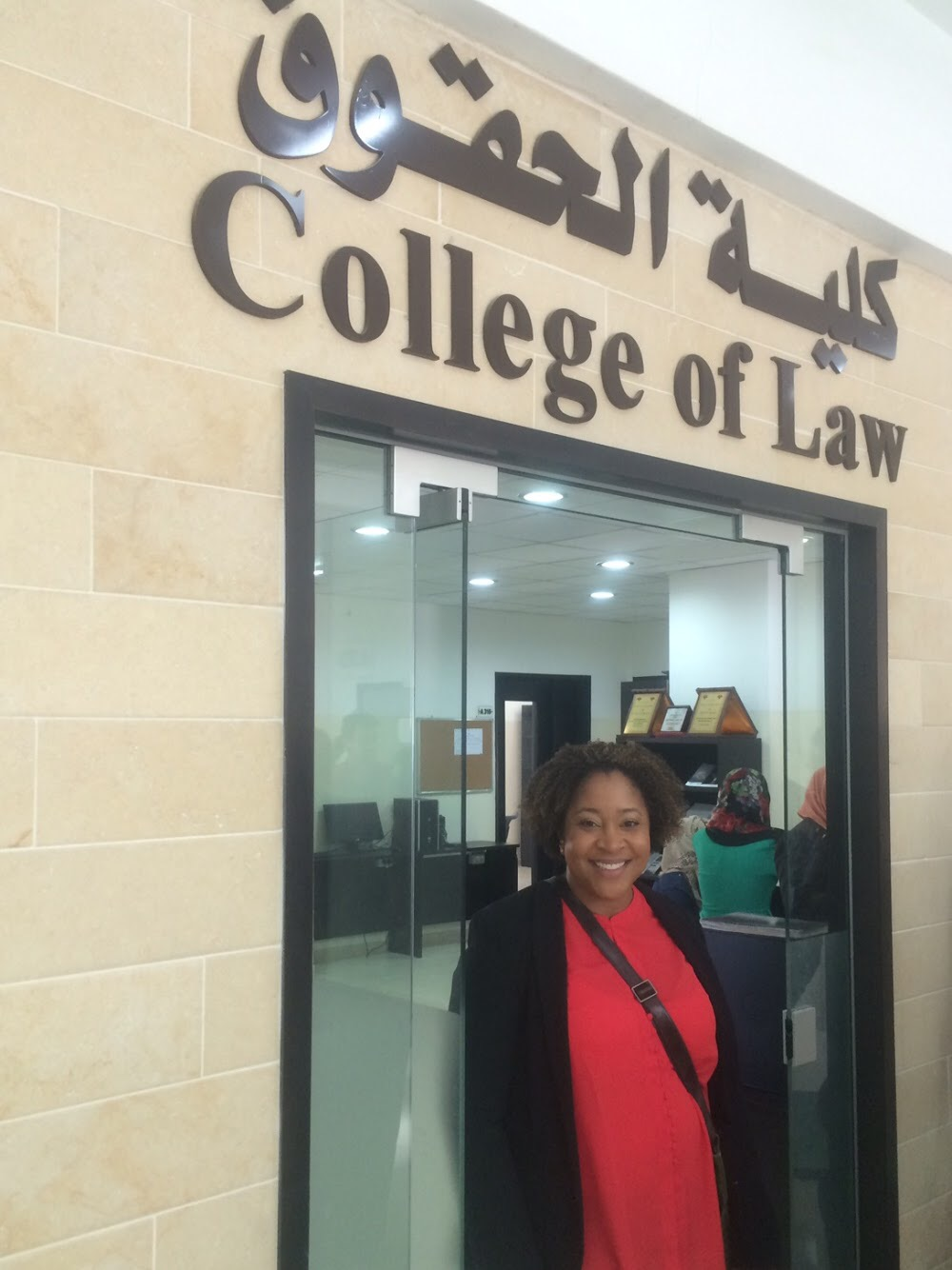 Palestine Lecture College of Law 2015.jpg