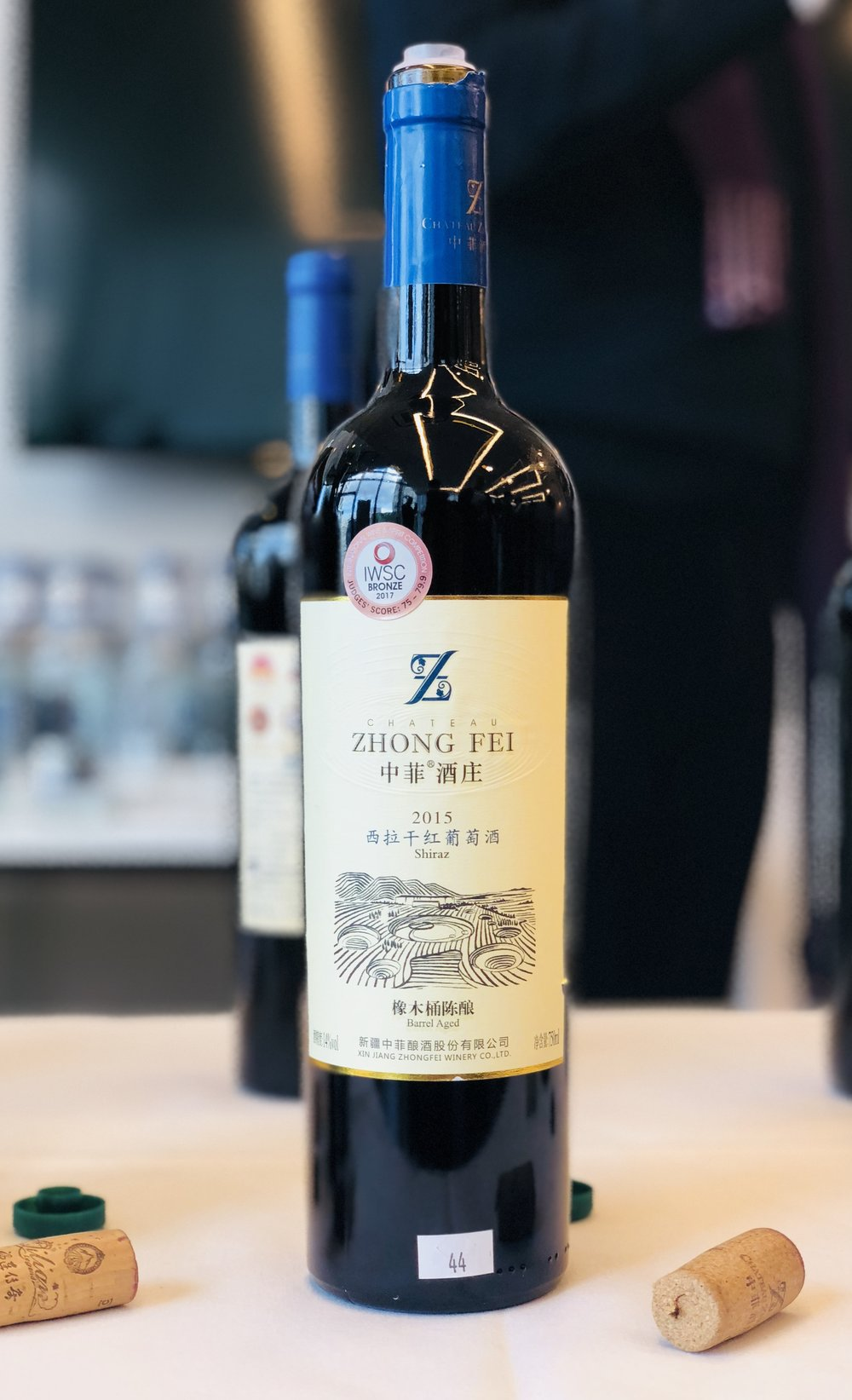 Zhong Fei Barrel Aged Shiraz 2015, Xinjiang Zhofei Winery