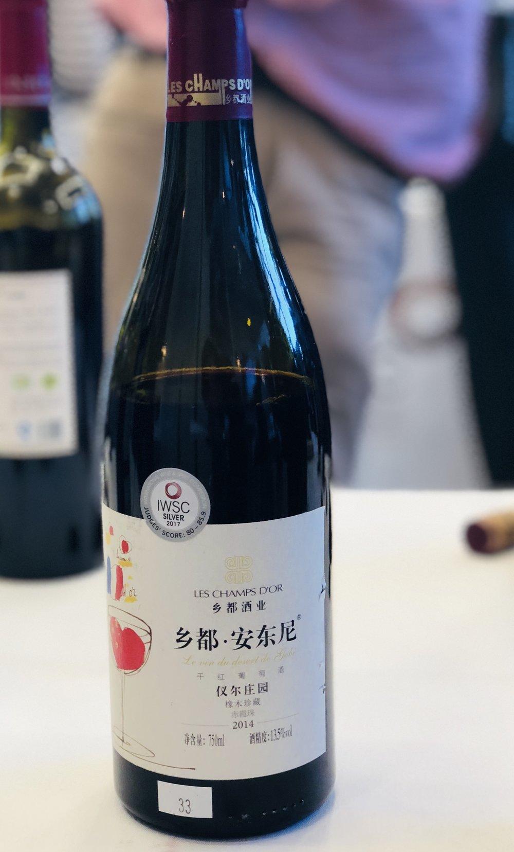 Le Champs D'or Cabernet Sauvignon 2014, Xinjiang Xinagdu Winery