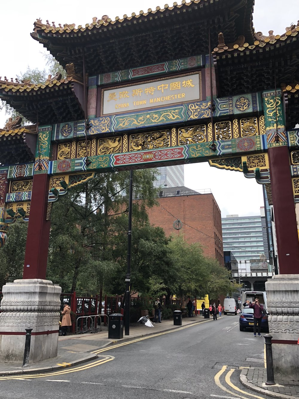 A charming oriental entrance to China Tower, a kilometre away from St Peter's Square shows the diversity of cultures in Manchester (Image: Sumi Sarma)