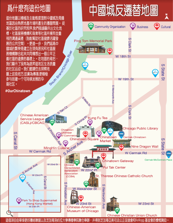 Chinese Version Map - Front