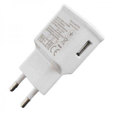 CARREGADOR-USB-V8-2000MA-PARA-SAMSUNG-IPHONE-E-IPAD2.jpg
