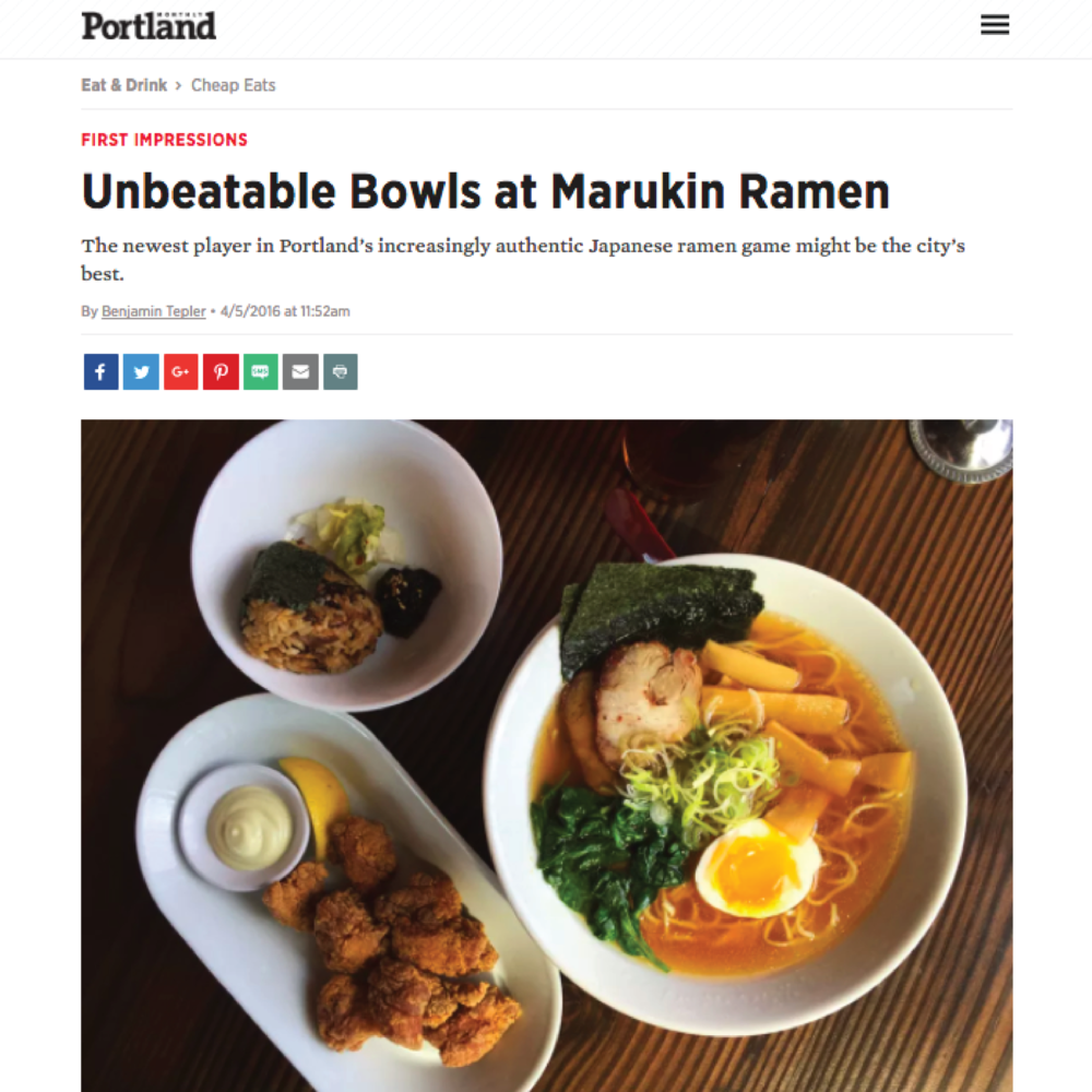 """The newest player in Portland's increasingly authentic Japanese ramen game might be the city's best."" - Portland Monthly"