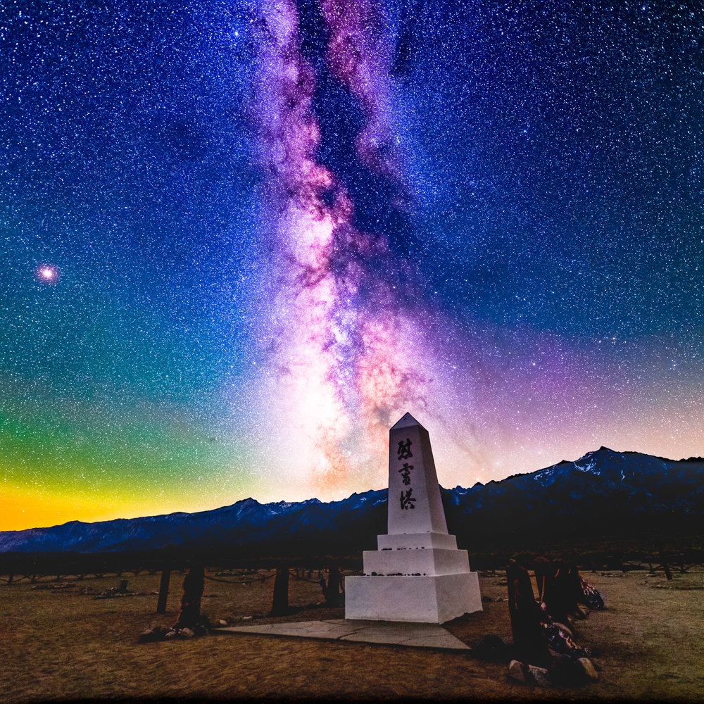Manzanar War Relocation Memorial with Galactic Center above it