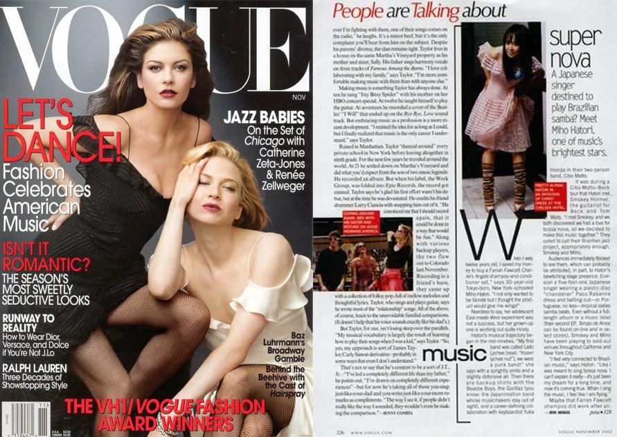 Christina Caruso Jewelry design Worn By Miho Hatori In Vogue Magazine