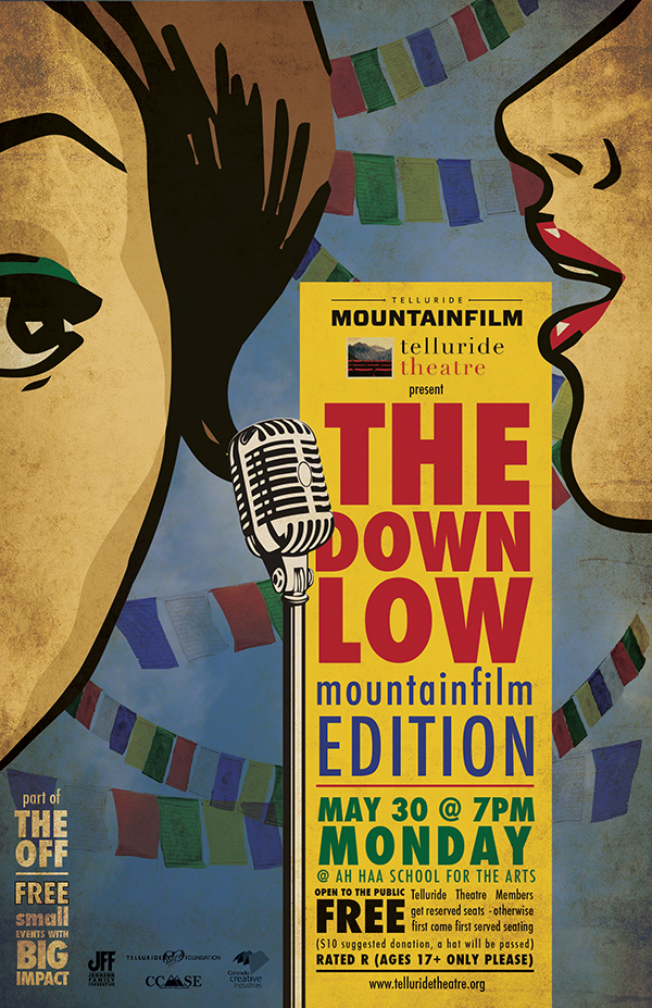 The DownLow May 2016