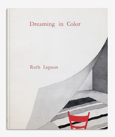 DREAMING IN COLOR (1980) Read More / BUY →