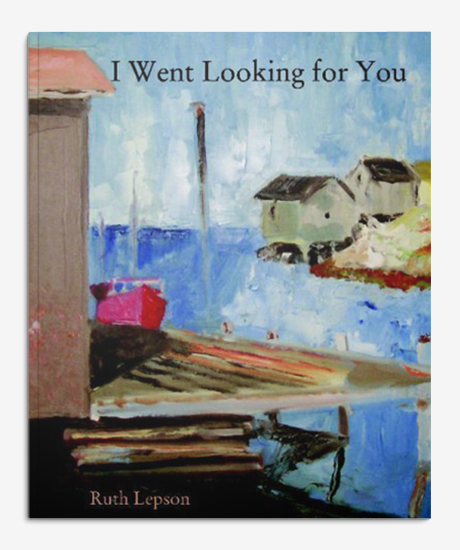 I WENT LOOKING FOR YOU (2009) Read More / BUY →