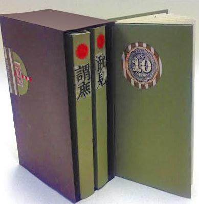 bookbox-3.jpg