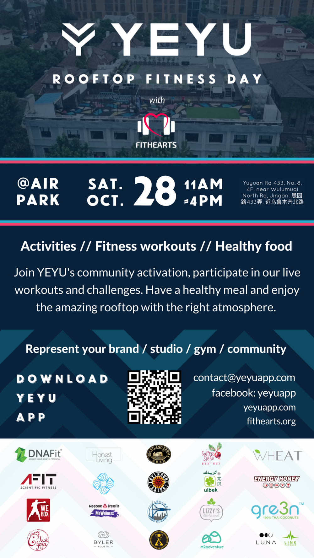 YEYU rooftop fitness day.png