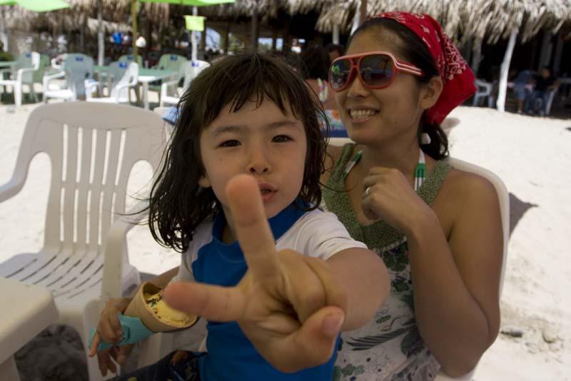 La Mazanilla Playa. Pax y Helado.
