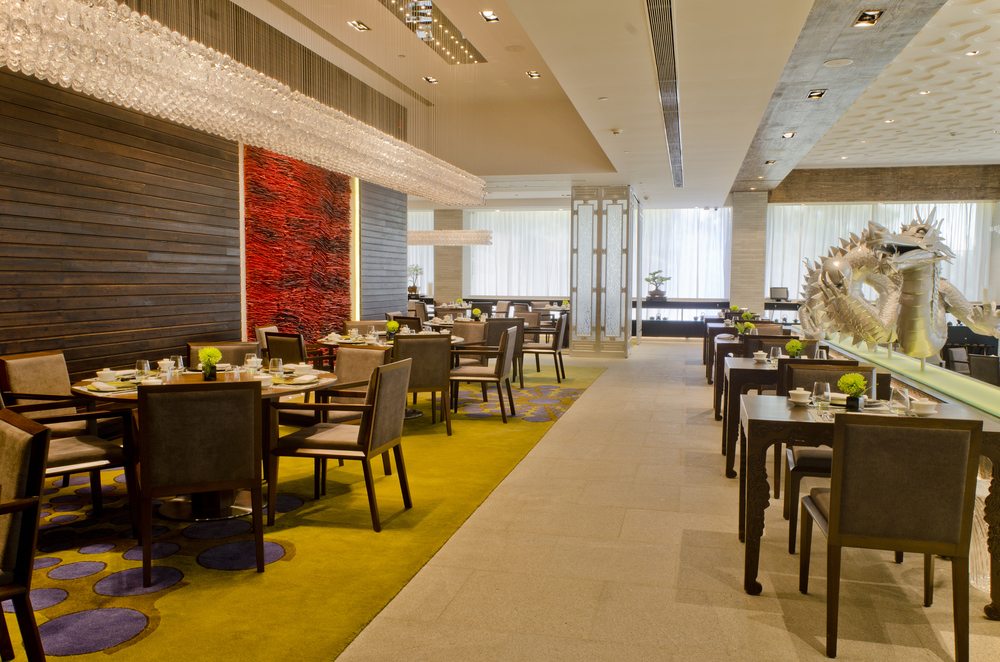 Ming Yang Central Dining Area