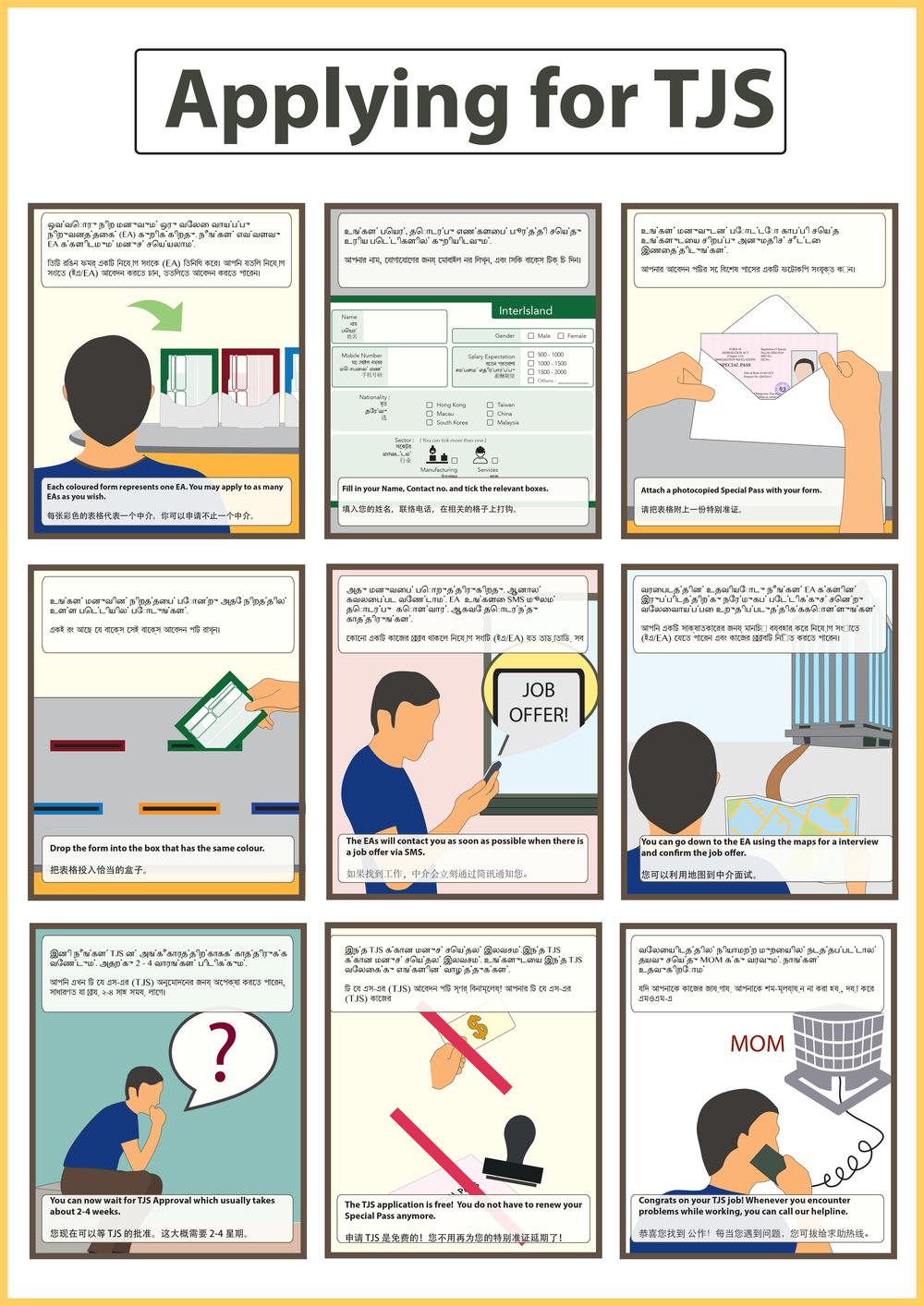 Posters + Comic-4.jpg