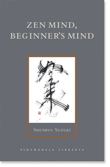 Zen Mind Beginners Mind.png