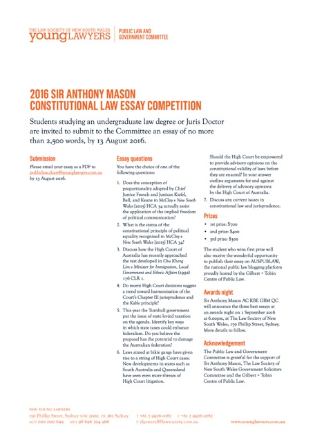 legal essay writing competition