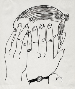Self-Portrait (1953), Andy Warhol