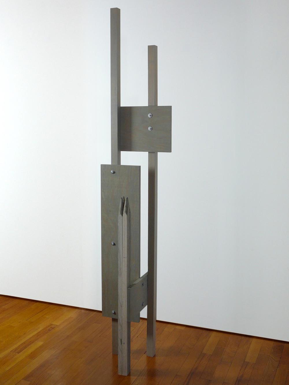 Sentinel, 2015