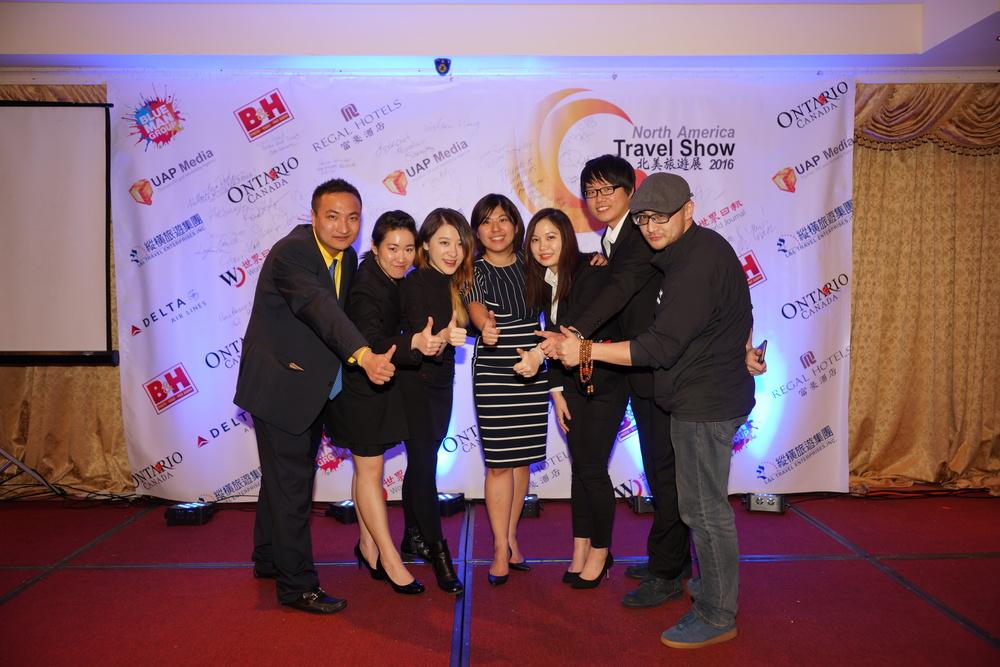 UAP Media Team