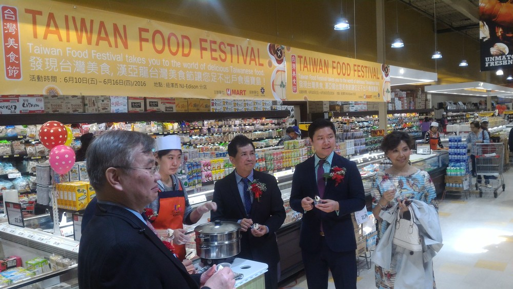 CEO of HMart, Deouty Director Director of TECO and President of NJTCC, etc. are all attending.