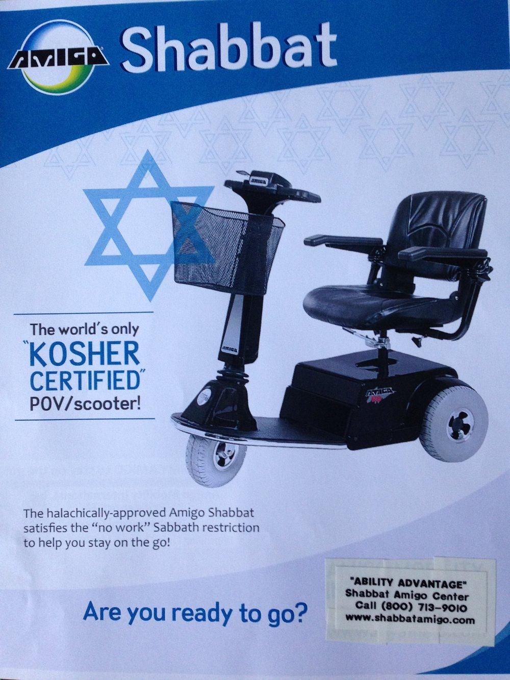 Shabbat Amigo Flyer - Page 1