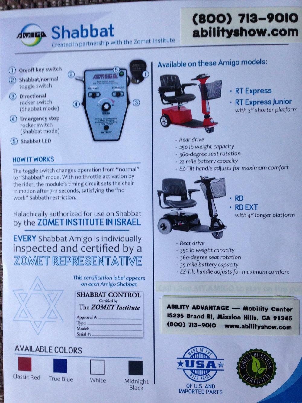 Shabbat Flyer - Page 2