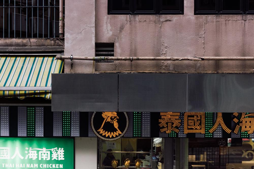 HongKong-5.jpg