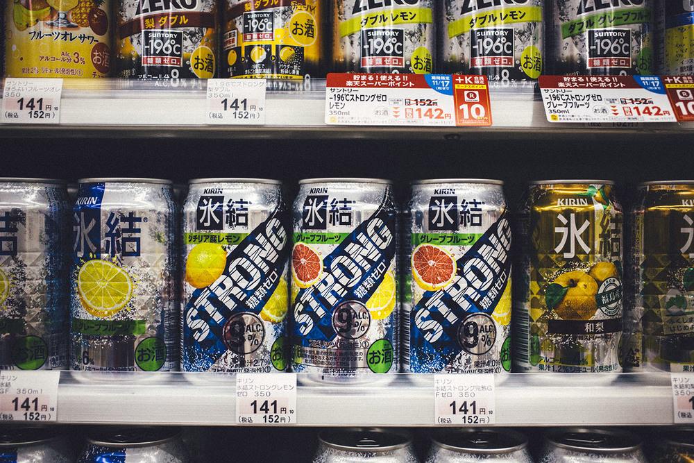 TravelJapan2014_0041.jpg