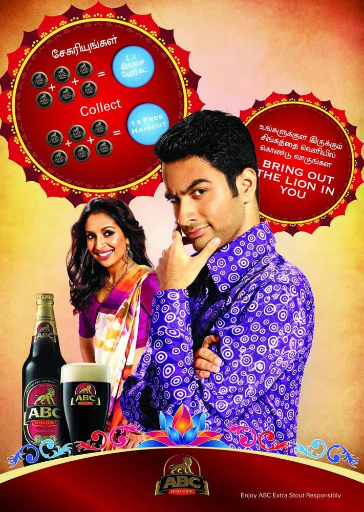 ABC Stout Poster.jpg