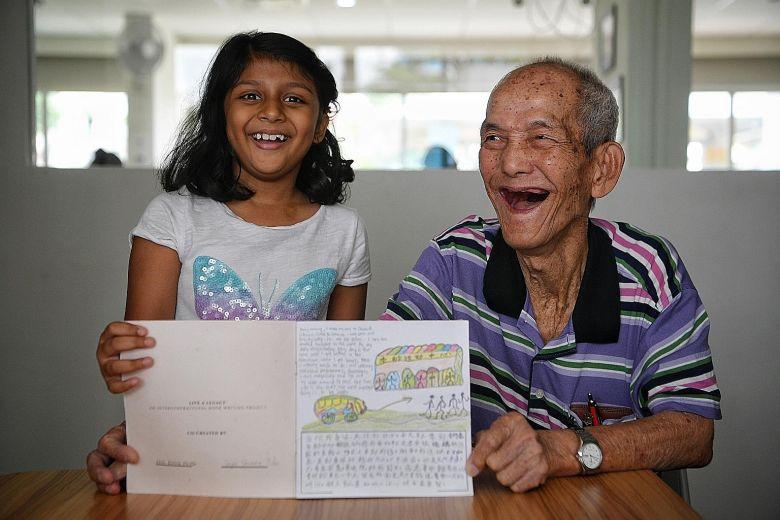 Dayna & Uncle Ang - Air Amber