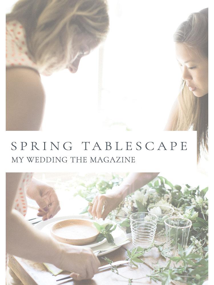 mywedding_table.jpg