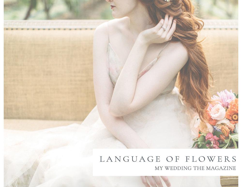 mywedding_LOF.jpg