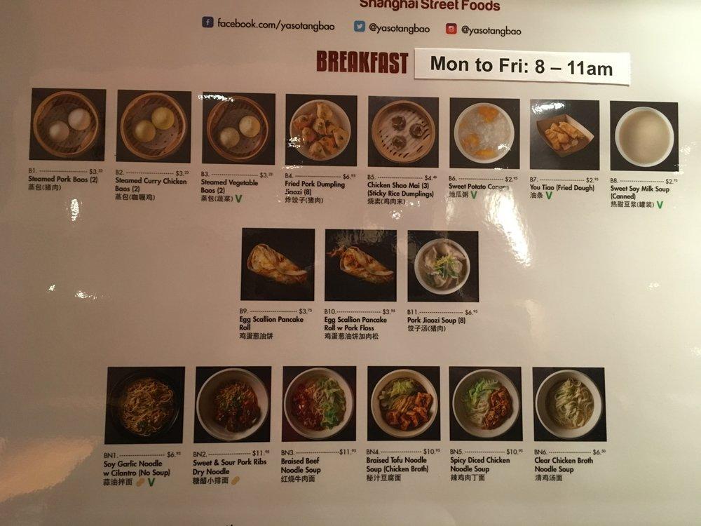 They do breakfast baozi!