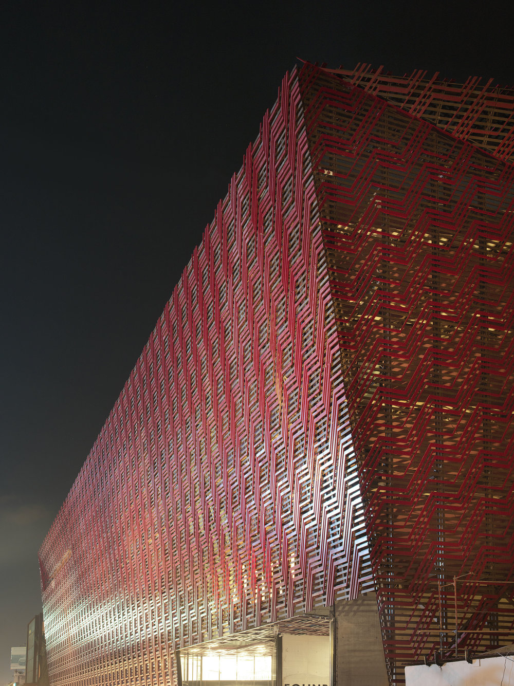Aishti Foundation, David Adjaye, 2015