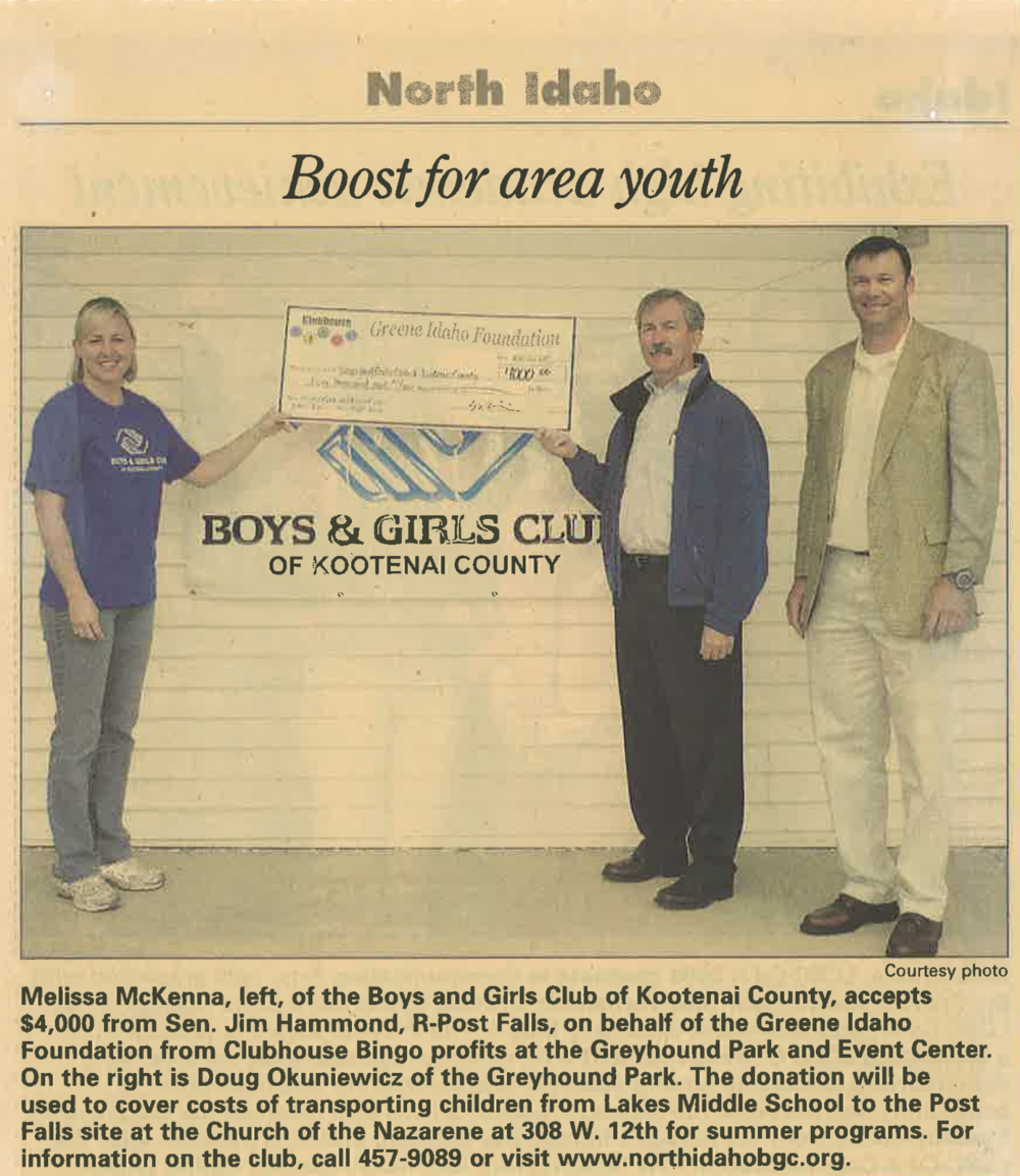 boys and girls club 4K circa 2009.png