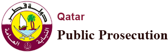 government_qatarpublicprosecution.jpeg
