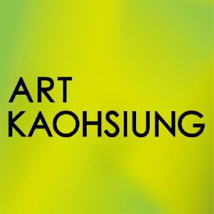 高雄藝術博覽會 Art Kaohsiung - 為深耕「東南亞及東北亞藝術的交會平台」理念,更以學術作為掌舵,藝術產學論壇將聯合兩國重要學術單位及藝術媒體共同舉辦,邀請知名策展人及重要畫廊與會。地址:大勇P2.P3倉庫 & 城市商旅2樓
