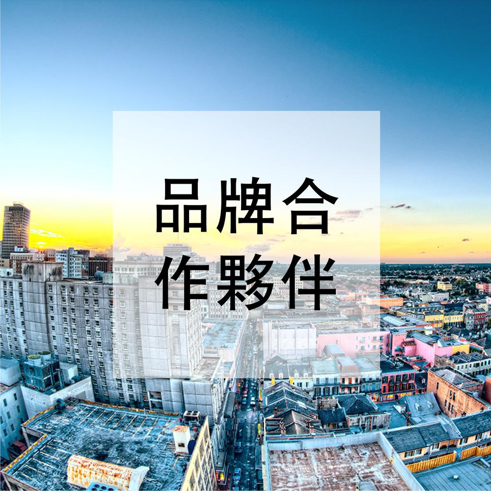 台北乘車優惠 複本 18.png