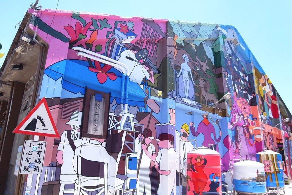 大義倉庫群山牆壁畫.JPG