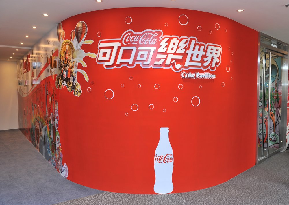位於桃園的「可口可樂世界」帶你一窺飲料界的傳奇.JPG