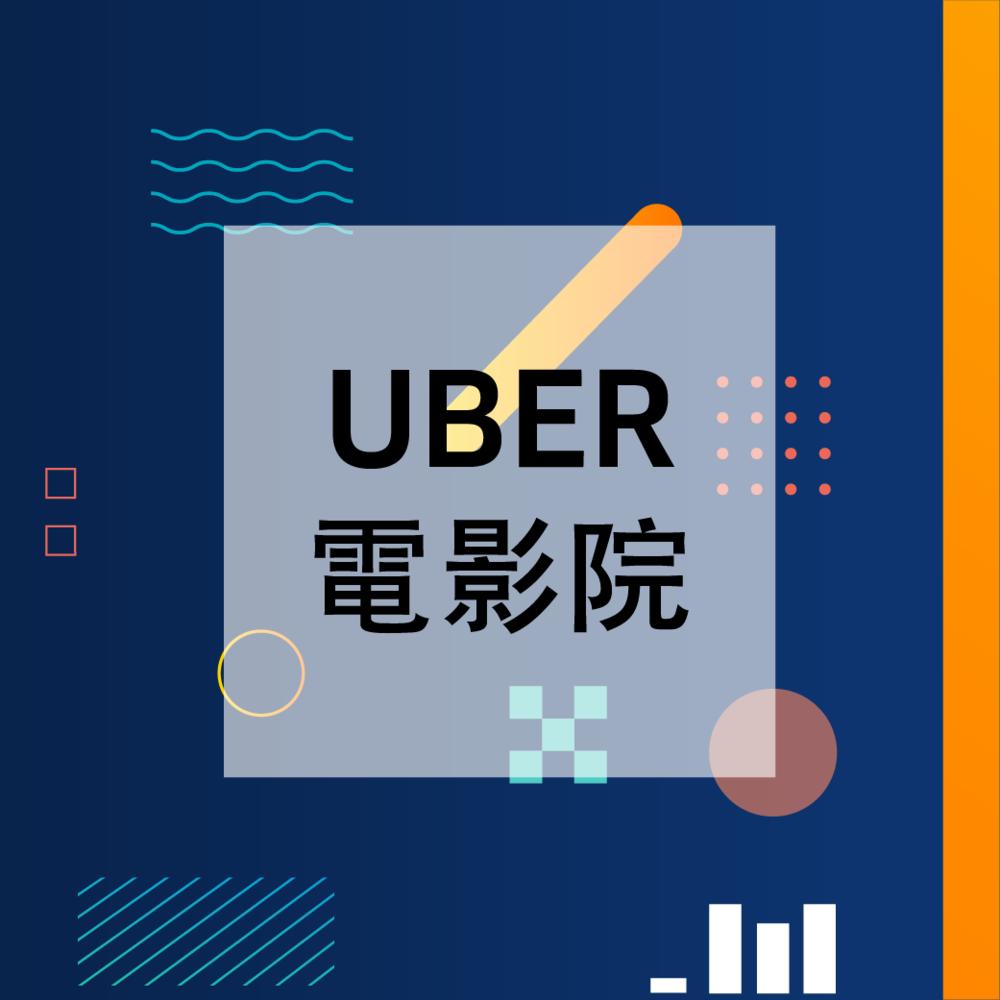台北乘車優惠 複本 21.png