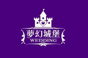 城堡紫白WD.jpg