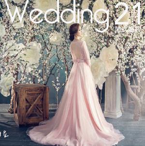 Wedding21婚紗 -